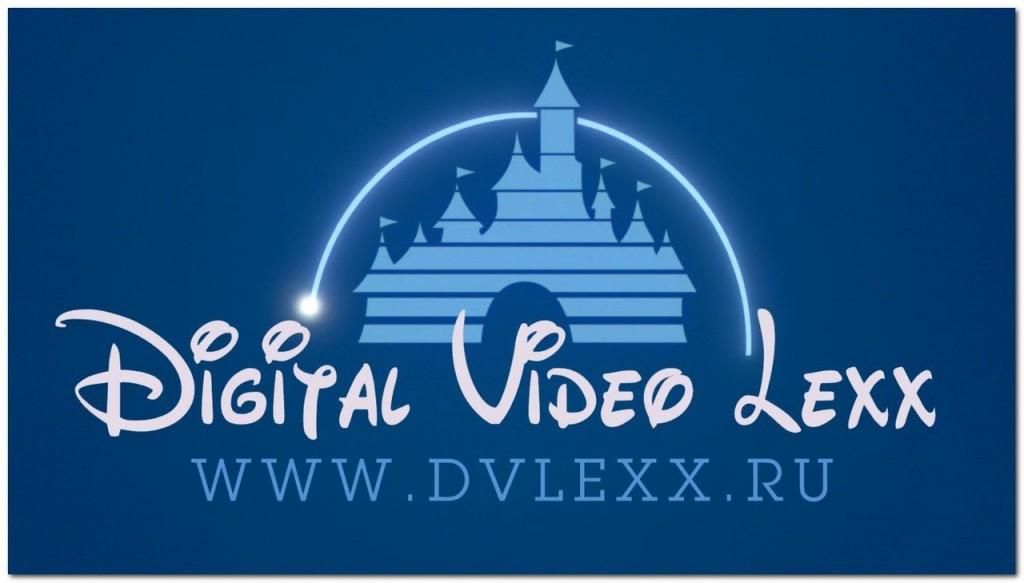 """Создание 3D видео заставки в стиле голливудской кинокомпаний """"Walt Disney"""""""