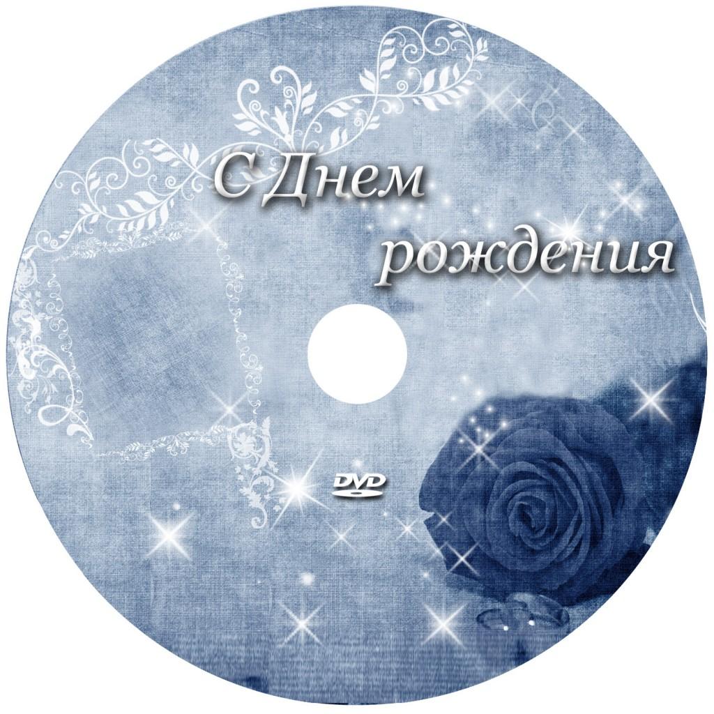 Профессиональное Создания слайд шоу из ваших фотографий в Челябинске