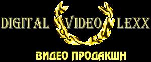 logo dvlexx