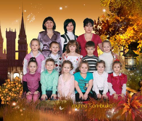 выпускной фотоальбом для детского сада волшебный лес в челябинске