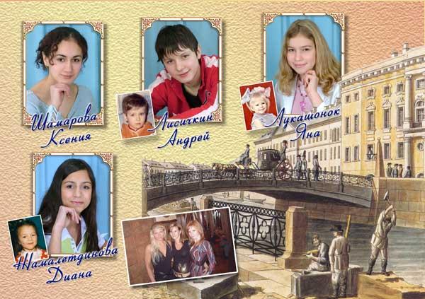 фотоальбом для выпускника 9 класса в челябинске (вариант 3)