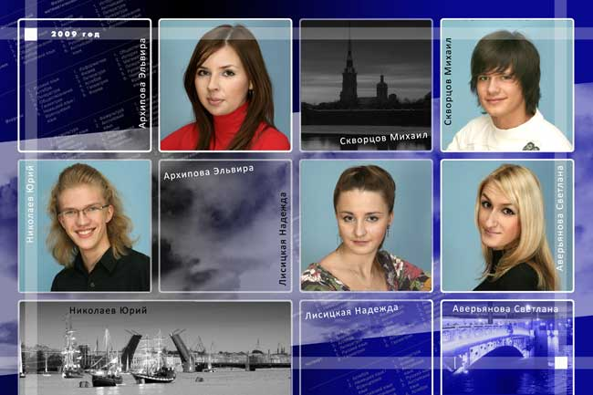 Выпускной фотоальбом для 11 класса в челябинске (БЕЛЫЕ НОЧИ)