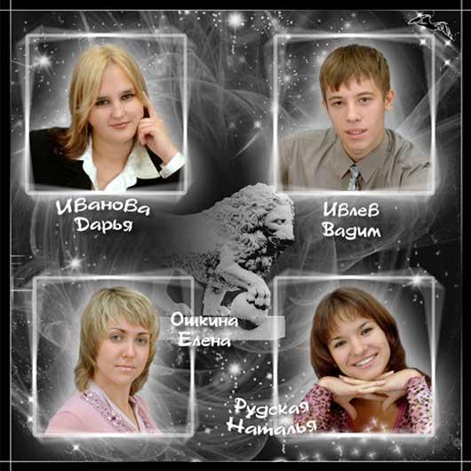 Фотоальбом для выпускника 11 класса в челябинске (ВСЕЛЕННАЯ)