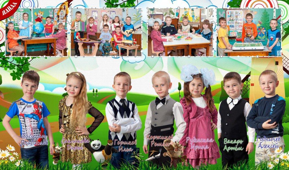 выпускной фотоальбом Любимый детский сад в челябинске