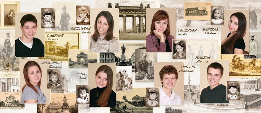 Выпускные фотокниги для 11 класса в Челябинске, (РЕТРО-БУК)