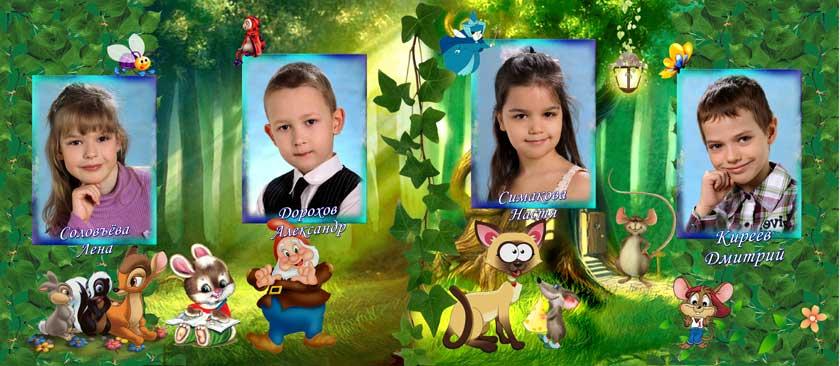 Выпускной фотоальбом для детского сада сказочный лес в челябинске
