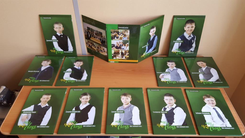 Выпускной Фотоальбом Трюмо трио в Челябинске для выпускников 4 класса