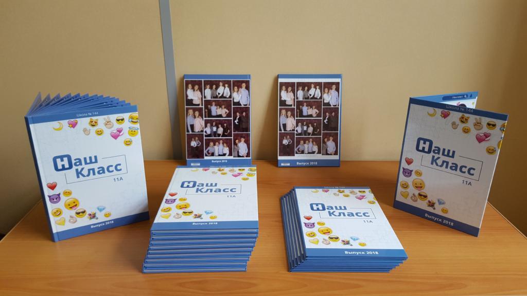 Выпускной фотоальбом Папка планшет в Челябинске для выпускников 11 класса