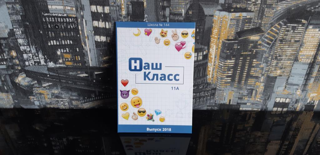Выпускной фотоальбом Папка планшет в Челябинске для выпускников 9 класса