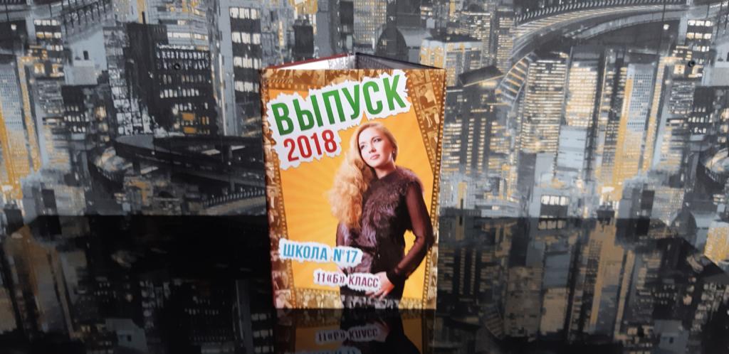 Выпускной Фотоальбом Трюмо трио в Челябинске для Студентов