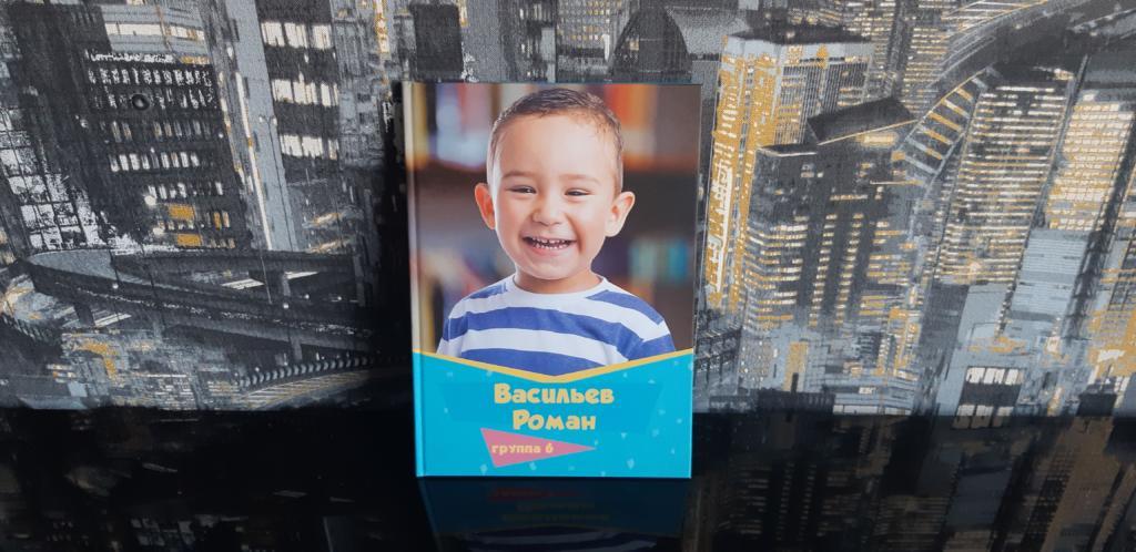 Выпускной фотоальбом Папка планшет с дополнительным разворотом для выпускников Детского Сада в Челябинске