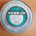 Оцифровка Кинопленки 8 мм / Супер 8 мм в Челябинске