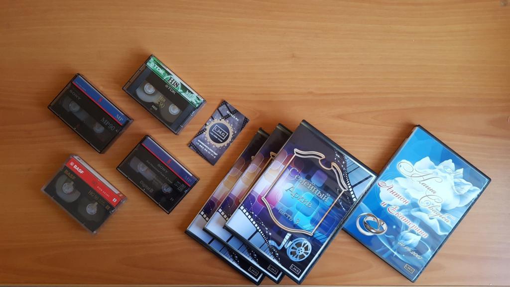 Оцифровка видеокассет 8 мм в Челябинске